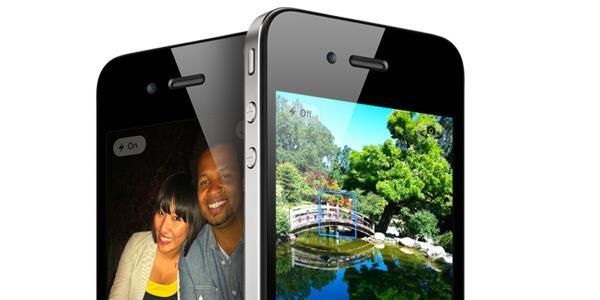 iphone 4 mit 5 Megapixel-Kamera